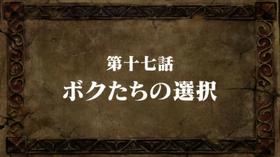 EpisodeS3 17 Title