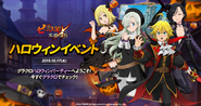 GC Halloween event