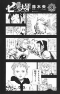 Volume 33 page 1