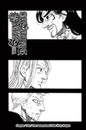 Chapter193