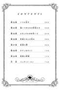 Volume 4 contents