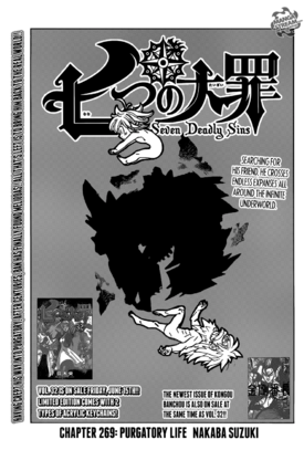Chapter269