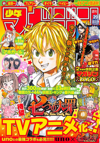 File:Issue14 20.png