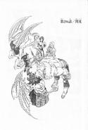 Capitolo 286