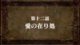 EpisodeS2 12 Title
