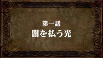 EpisodeS3 1 Title