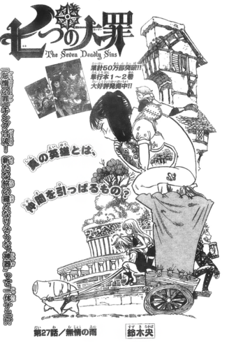 File:Chapter27.png
