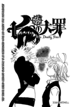 Chapter338