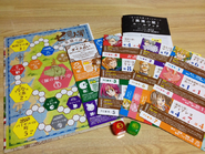 Volume 23 LE board game 1