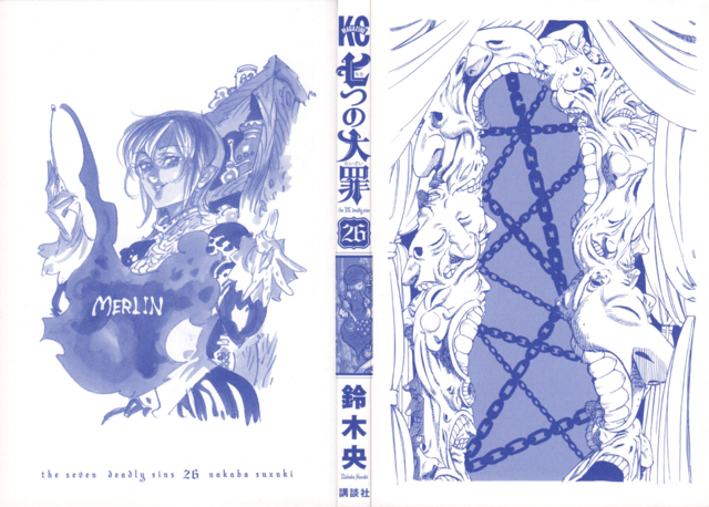 File:Volume 26 Inside Cover.png