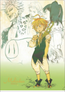 Ichiban Kuji Clear File 2