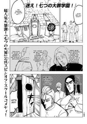 Gakuen Chapter 29