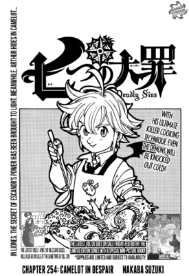 Chapter254