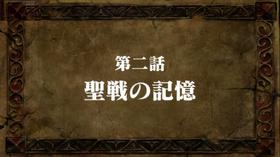 EpisodeS3 2 Title