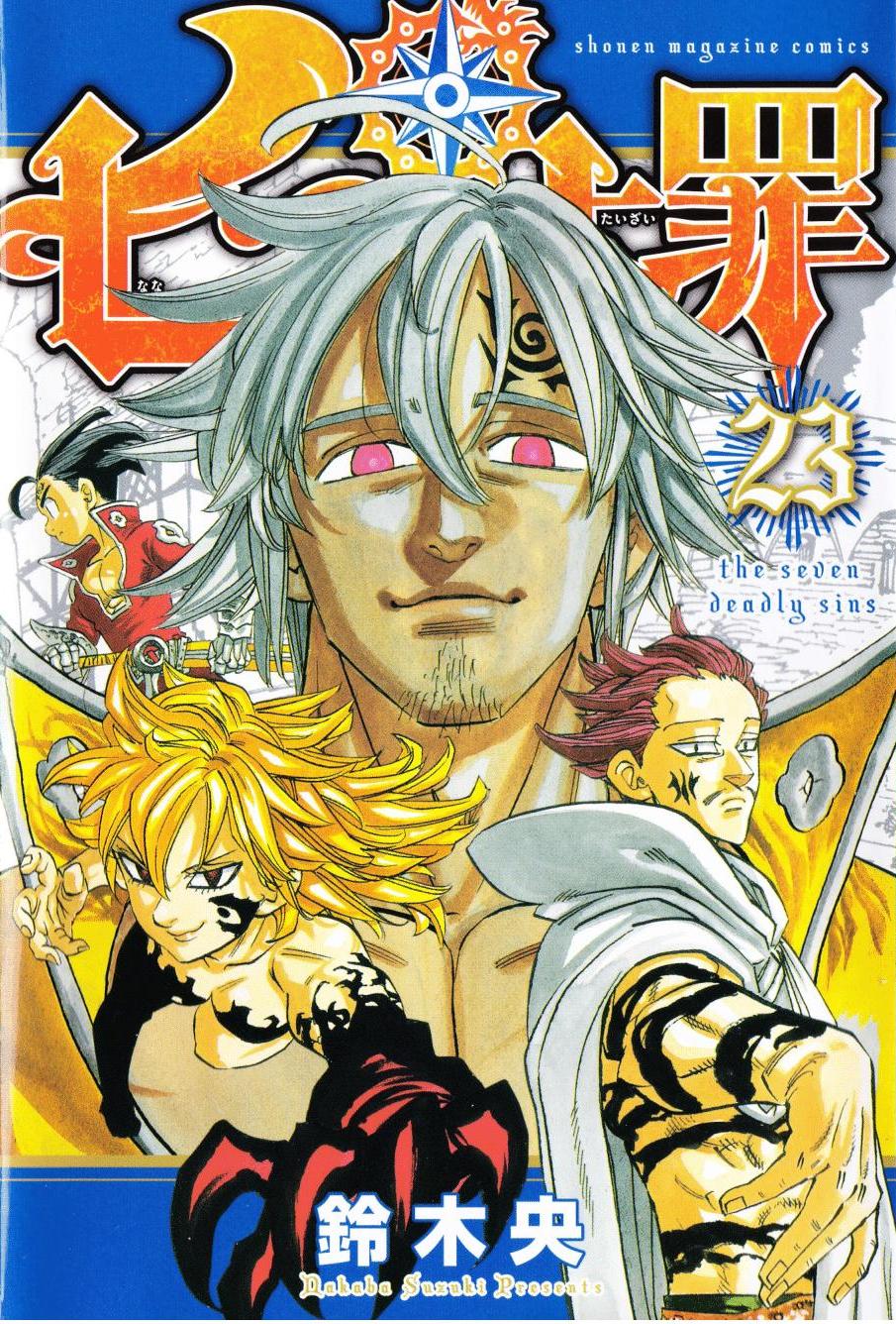 nanatsu no taizai season 2 ep 4 download