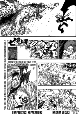 Chapter332