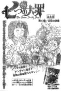 Chapter47