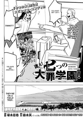 Gakuen Chapter 28