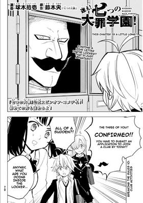 Gakuen Chapter 10