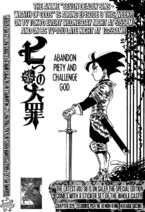 Chapter329