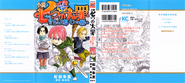 Novel 01 Full Cover