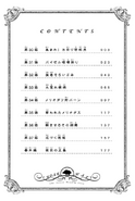 Volume 5 contents