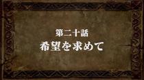 EpisodeS2 20 Title