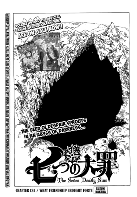 Chapter124