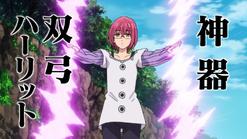 Herrit anime