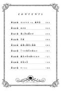 Volume 40 contents