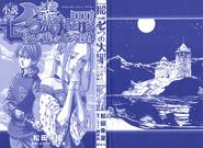 Novel 03 Inside Cover