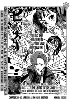 Chapter296
