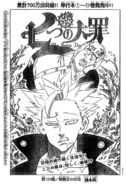 Chapter104