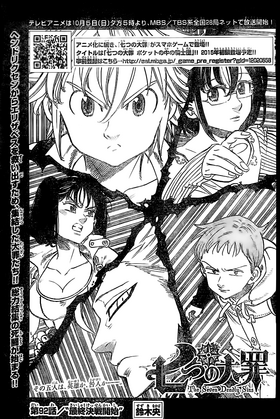 Chapter92
