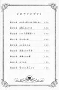 Volume 27 contents