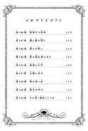 Volume 18 contents