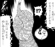 La Diosa habla con Ban