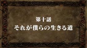 EpisodeS3 10 Title