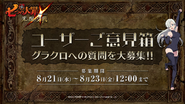 New NNT