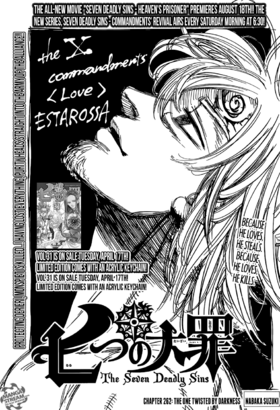 Chapter262