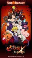 Grand Cross Halloween