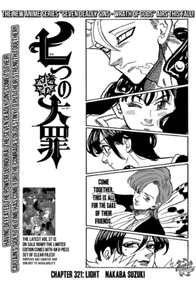 Chapter321