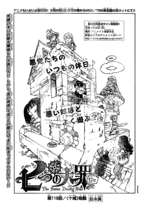 Chapter119