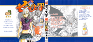 Volume 13 Full Cover