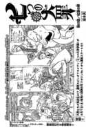 Chapter83