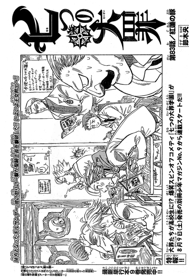 File:Chapter83.png