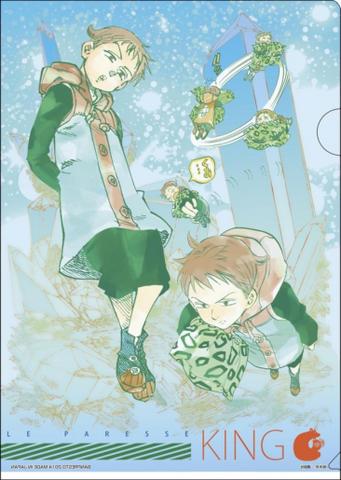 File:Ichiban Kuji Clear File 6.png