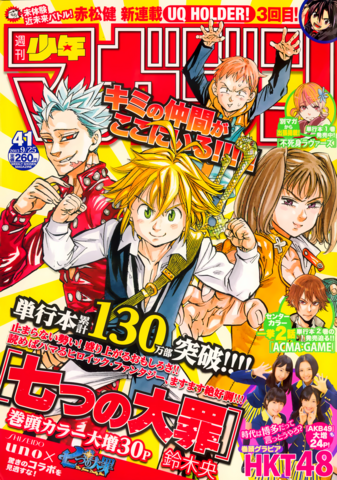 File:Issue13 42.png