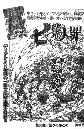 File:Chapter50.png