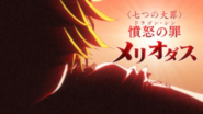 Meliodas - Introduction